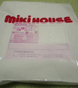 ミキハウスB品福袋